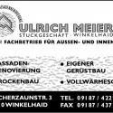 Meier-Stuck