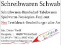 Schreibwaren-Schwab